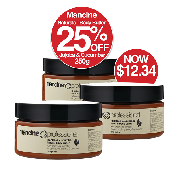 MANCINE NATURAL BODY BUTTER 250gm
